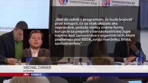 Cirner-RTVS1